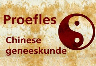 Aanmelden voor de proefles Chinese geneeskunde